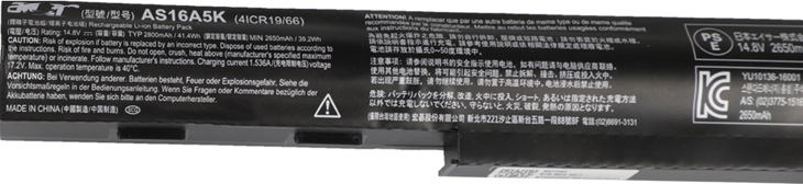 Battery for Acer AS16B5J laptop